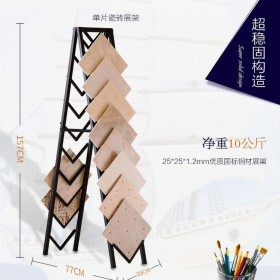 方形双面瓷砖木地板石材展示架