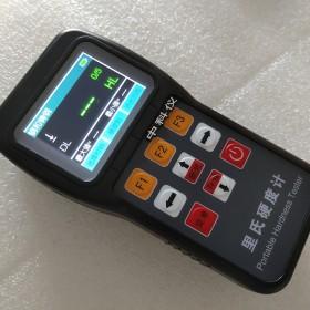 ZK500里氏硬度计