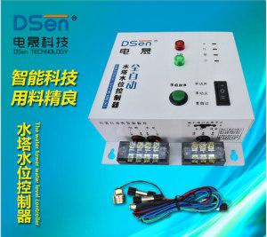 厂家直销全自动智能水位开关/液位继电器/ 水位控制器