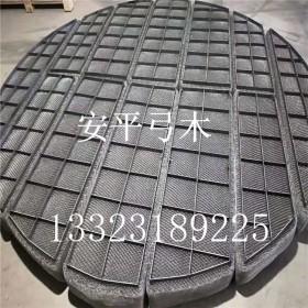 丝网除沫器值得信赖废气处理丝网除沫器耐高温腐蚀丝网除雾器