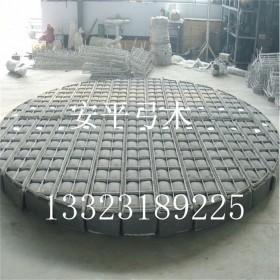 厂家直销巨木耐高温腐蚀丝网除雾器结实耐用干净整洁