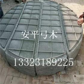 脱硫塔丝网除沫器 洗涤塔丝网除沫器 废气处理丝网除沫器