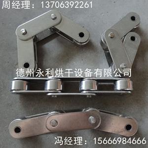直供爆款不锈钢输送链条 输送带专用链条