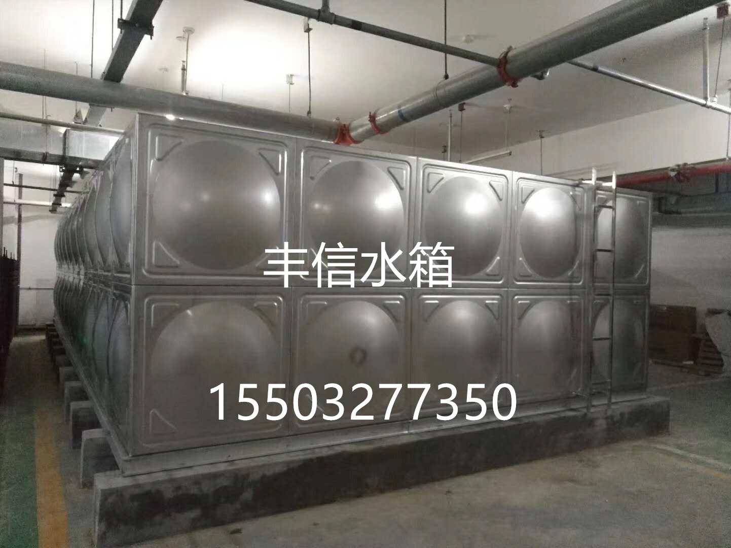 丰信环保优质不锈钢水箱