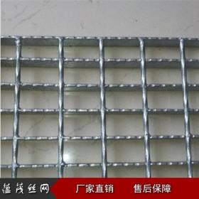 G325/30/100 钢格板 钢格栅板  热浸镀锌格栅板