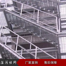 钢格板 电厂钢格栅板 脱硫塔格栅板 工业钢格板 镀锌网格板