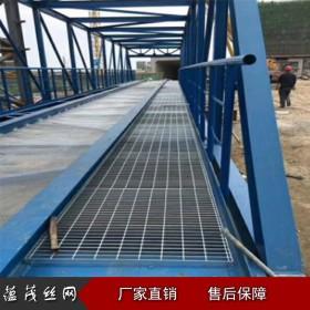 钢格板 平台踏步格栅板 钢格板平台踏步板 高工作业踏步板