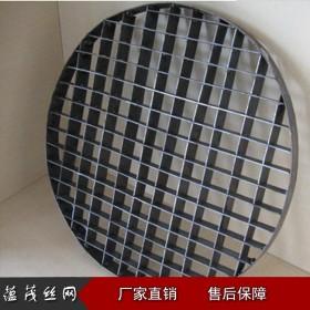 钢格板 井盖板厂家  集水井盖板生产厂家 热镀锌盖板