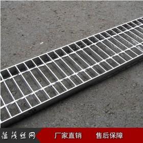 沟盖板 地沟盖板 热镀锌钢格栅 镀锌钢格栅板 钢格栅厂