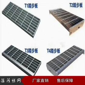 踏步板 镀锌踏步板厂家 镀锌踏步板生产厂家 踏步板实力厂家