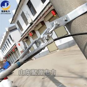 ADSS光缆耐张线夹,光缆金具串ADSS耐张线夹