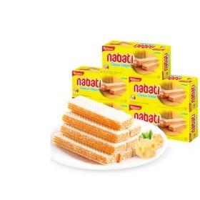 印尼纳宝帝饼干食品进口/ 进口印尼纳宝帝食品需要的资质