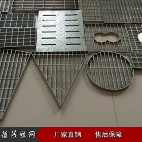 钢格板 异形钢格板厂家 异形钢格板生产厂家 热镀锌异形钢格板
