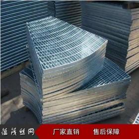钢格板 异形钢格栅板 扇形格栅板 梯形钢格栅 圆形网格板