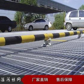 钢格板 停车场钢格板厂家 停车场钢格板生产厂家 镀锌钢格板