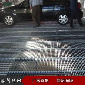 钢格板 停车场格栅板 洗车房钢格栅板 地下车库钢格板