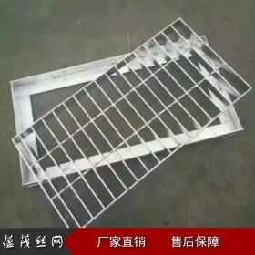 钢格板 地沟盖板 热镀锌沟盖板 沟盖板厂家 浸锌沟盖板