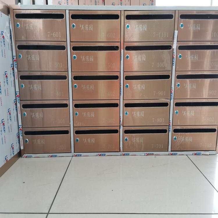 金华工厂定制不锈钢玫瑰金反蚀刻信报箱智能电子信报箱信奶箱