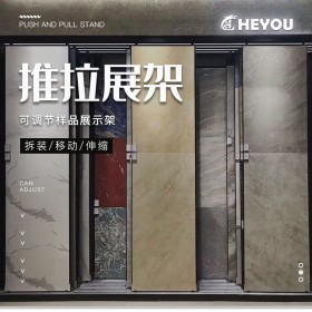 工厂定制瓷砖样品多功能平推展示柜