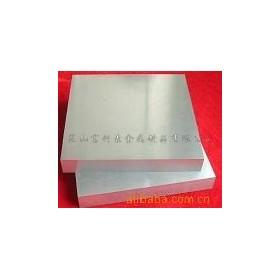 专业供应现货2519铝板、铝棒价格齐全