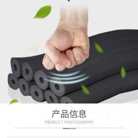 b1级阻燃空调橡塑管 闭孔橡塑管壳 耐高温铝箔贴面橡塑管
