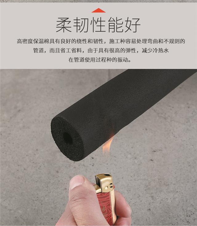 橡塑管难燃吸音隔热橡塑空调保温管耐火建筑材料