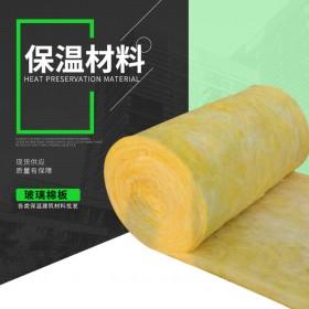 玻璃纤维保温棉 节能环保 保温材料 吸音隔热 玻璃棉板