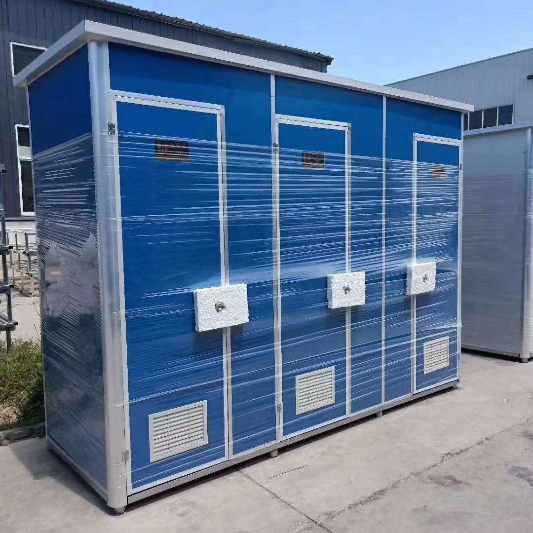 河北沧州普林钢构科移动卫生间快拼房屋打包厢户外岗亭