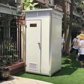 沧州普林钢构科技移动卫生间活动房
