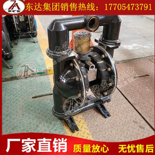 气动隔膜泵、气动隔膜泵、矿用隔膜泵(查看)