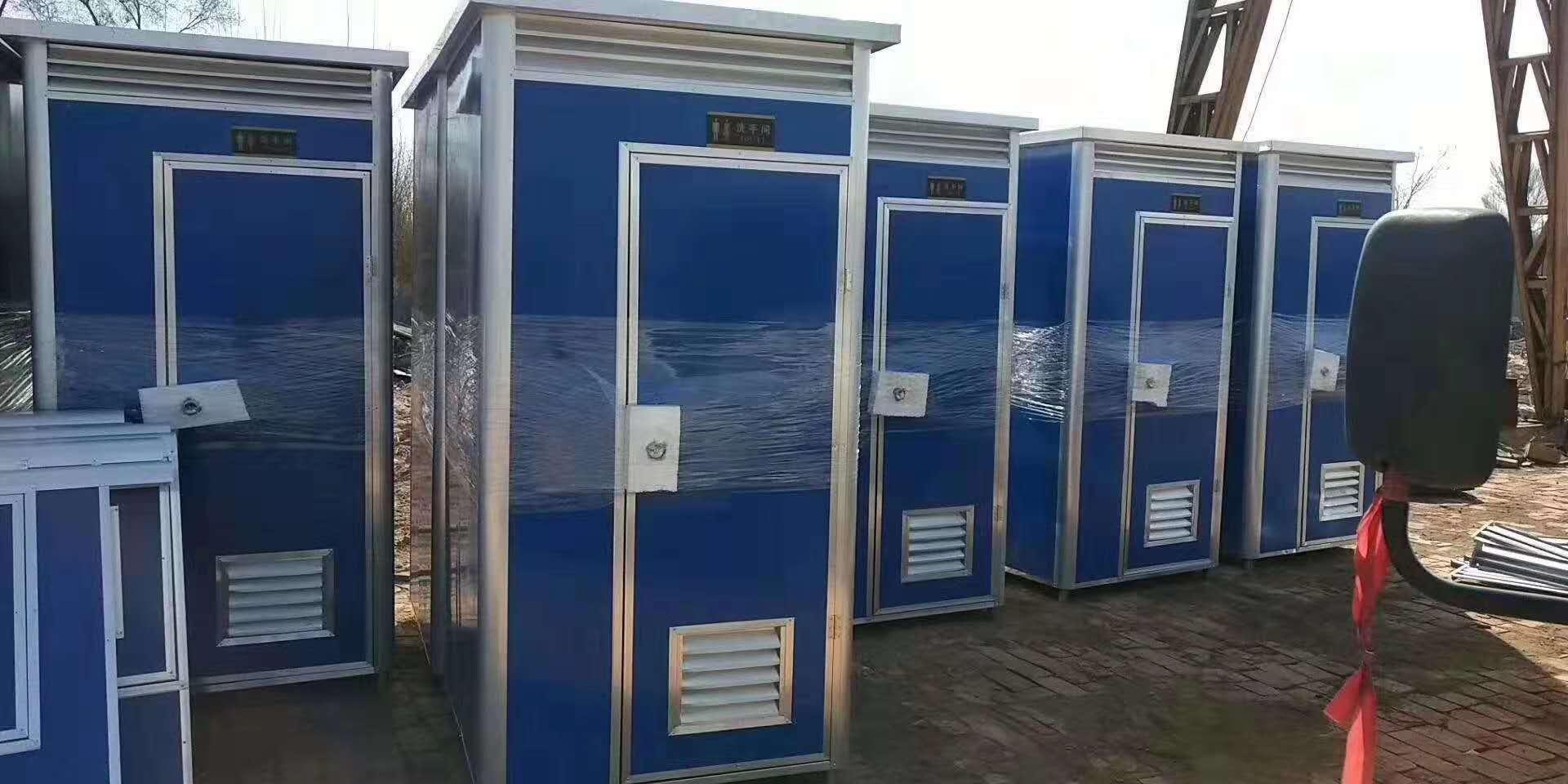 河北沧州普林钢构科技有限公司移动公厕移动厕所移动卫生间