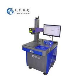 激光切割机 激光打标机 激光焊接机设备厂家直销可免费打样