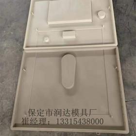 旱厕盖板模具批发零售