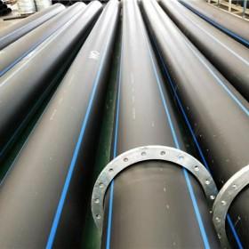 嵩县pe灌溉管生产厂家|110pe输水管详细介绍