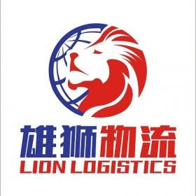 东莞到台湾 台湾专线_台湾COD_东莞市雄狮物流