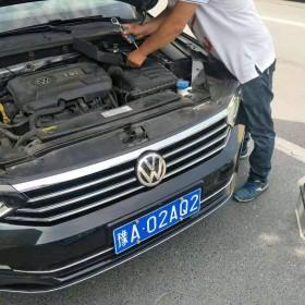 郑州24小时上门安装汽车电瓶没电搭电救援帮车补胎