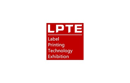 2020年第六届上海国际标签印刷技术展览会(延期公告)