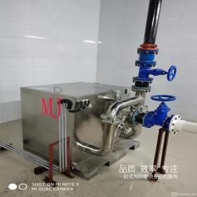 湖北恩施污水 厕所污水设备提升全自动废水处理