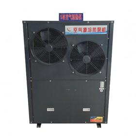 关于空气源热泵机组的几个真相