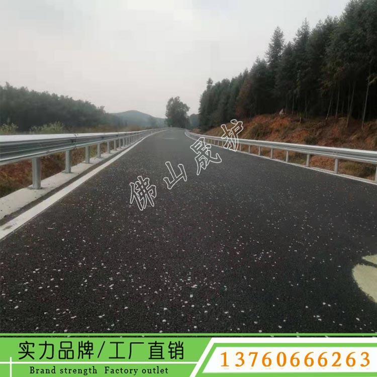 珠海波形钢板护栏规格 乡村道路防撞栏杆 双波护栏