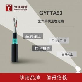 层绞式重铠光缆 GYTA53  厂家直销