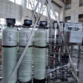 南通商用净水单级反渗透环保汇泉厂家定制