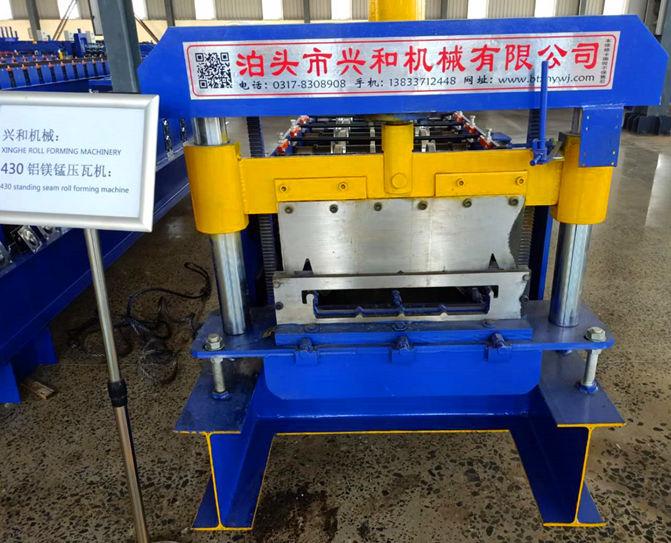 兴和厂家直销430铝镁锰全自动数控压瓦机现货 430单板机