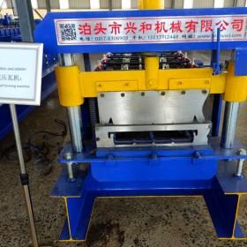 兴和厂家直销430铝镁锰全自动数控压瓦机