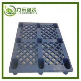 连平物流塑料托盘连平塑料卡板连平九脚塑料垫板