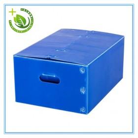 绿色塑料周转箱生产厂家   量大优惠