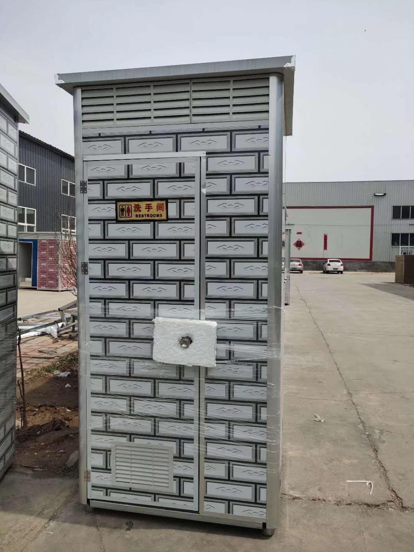 河北沧州普林钢构科技.移动式厕所