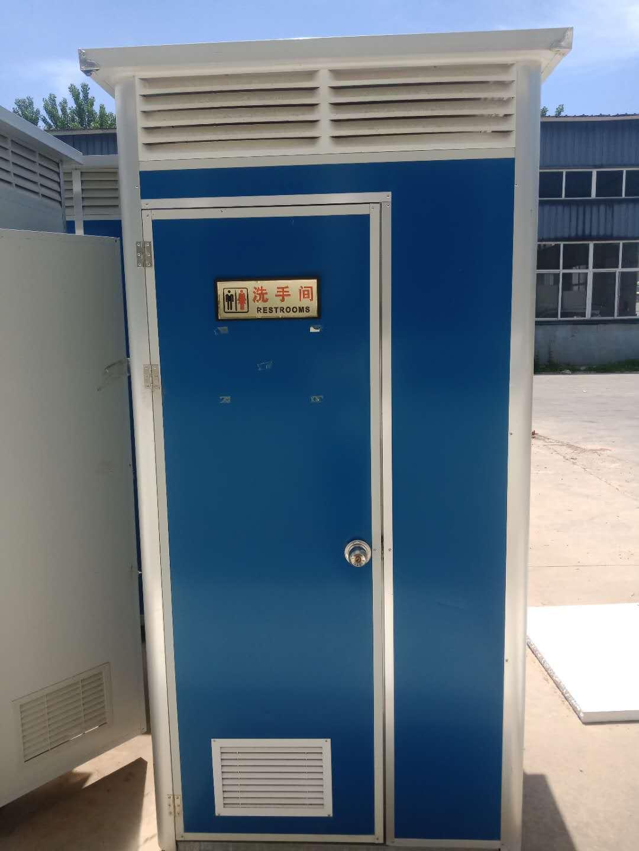 河北沧州普林钢构科技.金属雕花板移动厕所