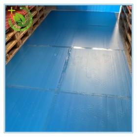 地板保护塑料垫板生产厂家  可定制