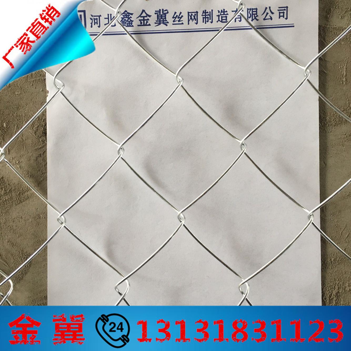 山体绿化专用铁丝网A和平山体绿化专用铁丝网现货供应